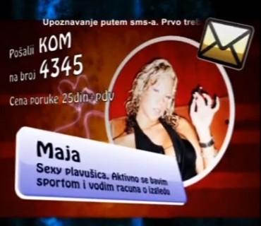 sms-reklama