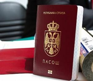 Agonija zvana biometrijski pasoš