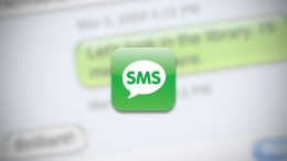 SMS Subscribe